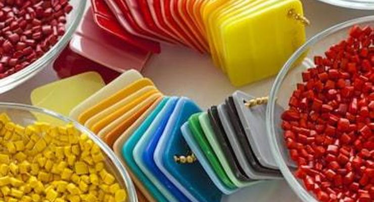 Colorful plastic granules finished plates 260nw 129806282